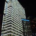 Berlin nocą - Sony Center #berlin #sony #center #biurowiec #wielki #noc #centrum #wieżowiec