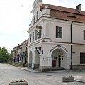 Kamienica Oleśnickich #Sandomierz #Polska #Rynek #kamienice #Ratusz #renesansans #kotwica #studnia